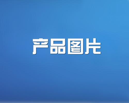 http://www.dlhuafeng.com/data/images/product/20171215133410_326.jpg