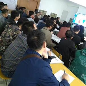 电工培训学校
