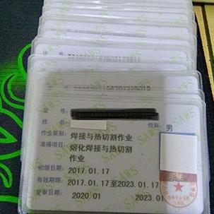 电焊证考试